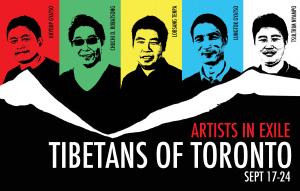 Artscape-Banner