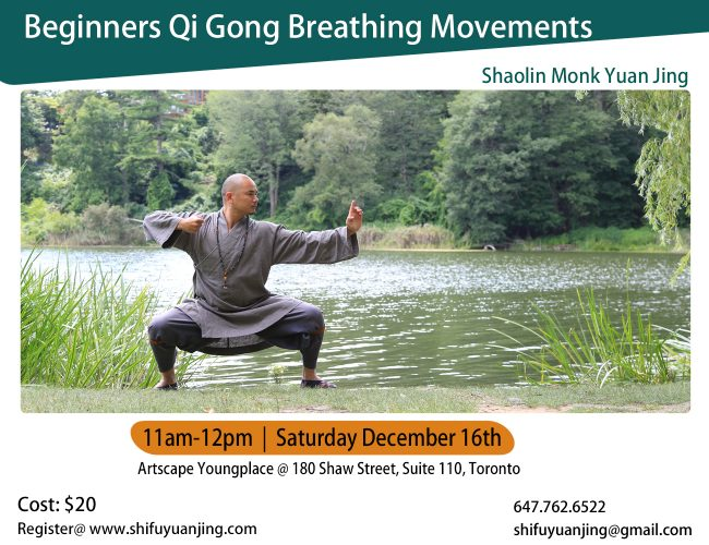 Beginners Qi Gong Breathing Movements